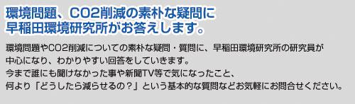 kankyo_soboku.jpg